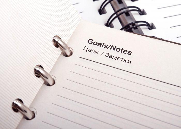 goals-notes