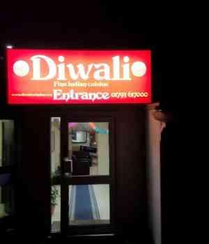 Diwali swindon back entrance
