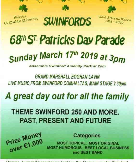 2019 Swinford St Patrick's day parade poster