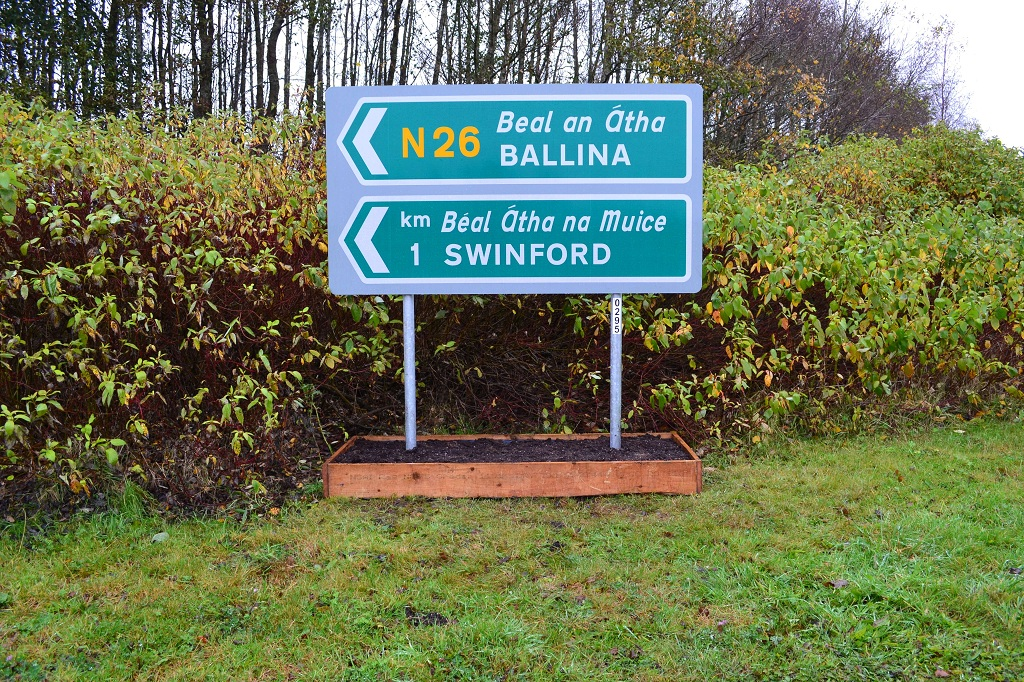 swinford bypass flower beds