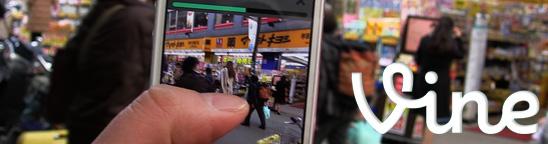 instagramの動画版決定打「Vine」。6秒の動画で世界をアートにトリミング!