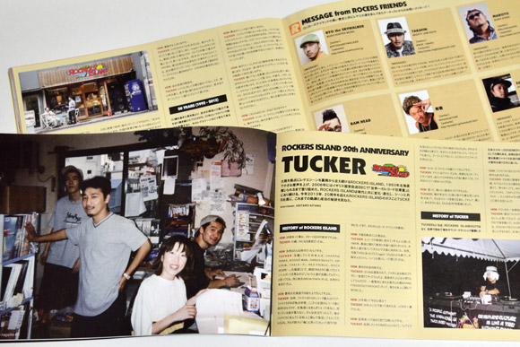 HARDEST vol.52(TUCKER from ROCKERS ISLAND)