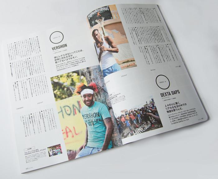 WOOFIN' (ウーフィン) 2016年 08月号 雑誌