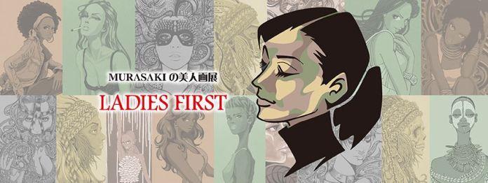 Murasaki個展「Ladies First」