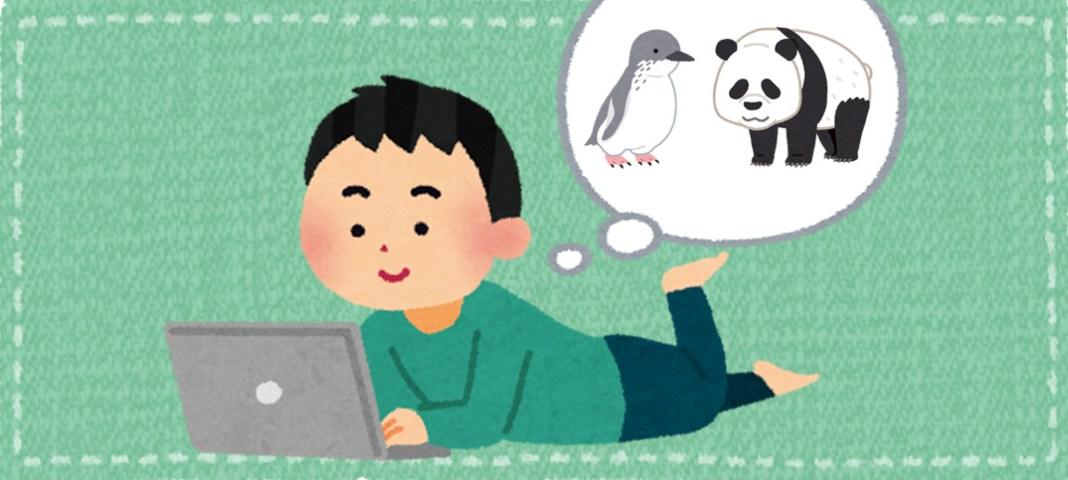 ペンギンもパンダも関係無い! Googleの検索順位を上げる公式説明書、SEOスターターガイドを読もう
