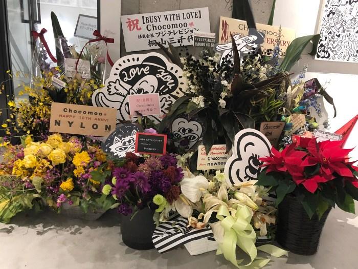 個展開催を祝うお花