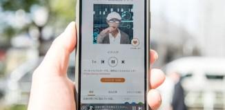 イケハヤ仮想通貨ラジオ(Voicy)
