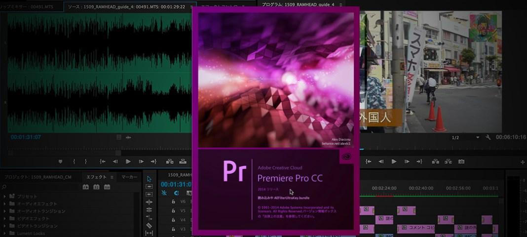 隠しフォルダにAdobe Premiereのレンダリングキャッシュ。Mac、Windowsの容量圧迫。公式が削除OK!