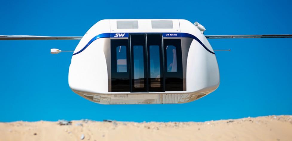 SkyWay Unicar U4-431-01