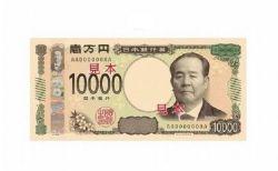 日本の紙幣が変わる!新たなデザインにネットの反応は?