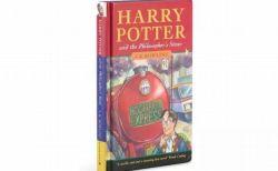 22年前の「ハリーポッター」初版本が9万ドル(約1千万円)で落札