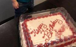 誕生日ケーキの名前にミス、意外すぎる言葉が書かれていたとして話題に