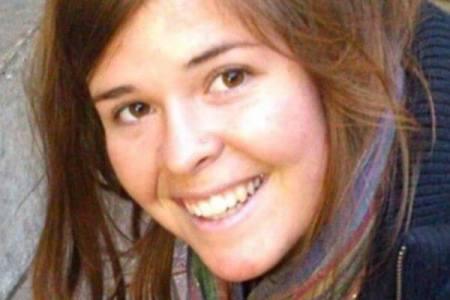 バグダディ急襲の作戦名、拉致・殺害された米女性の名前に因んで付けられた