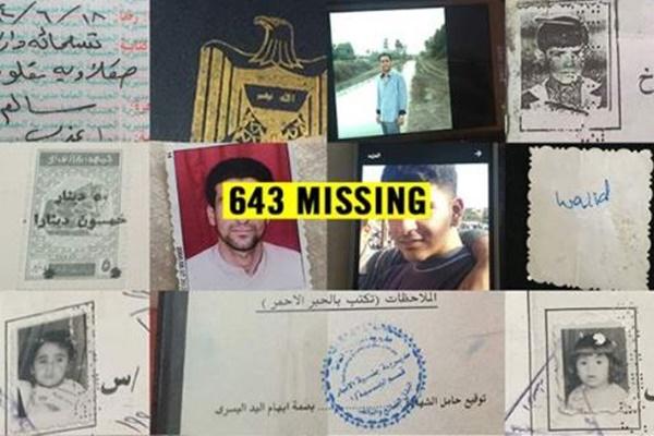 イラクで643人の遺体を発見、イランが支援する部隊が大量虐殺か