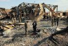 イランの弾道ミサイル攻撃により、11人の米兵が脳震とうで国外へ移送されていた!