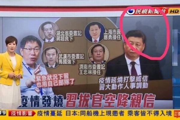 台湾のニュース番組で、習近平氏の影が「プーさん」のシルエットに