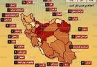 イランで新型ウイルスの死者が92人、遺体袋が並んだ病院内の映像がショッキング