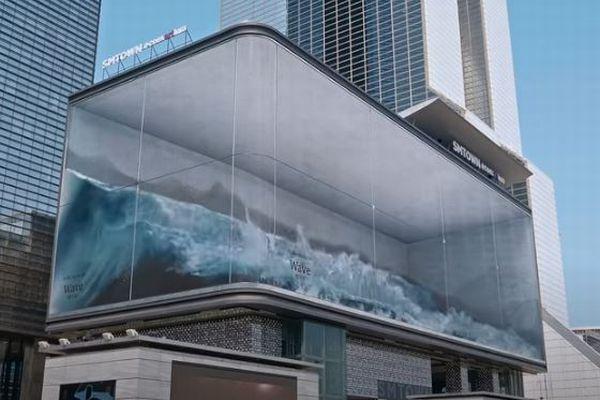 巨大な水槽の中の波のよう!韓国に登場したデジタルアートが大迫力