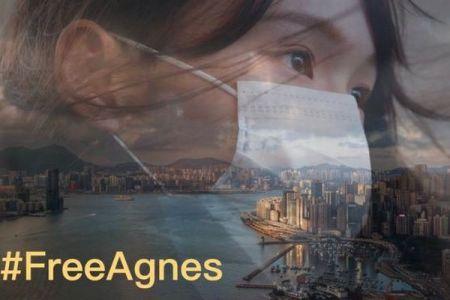 周庭さんら3人の香港活動家が裁判に出廷、その後拘留される:世界の反応