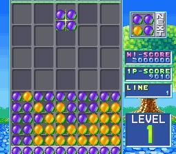 Soldam arcade version 1990's