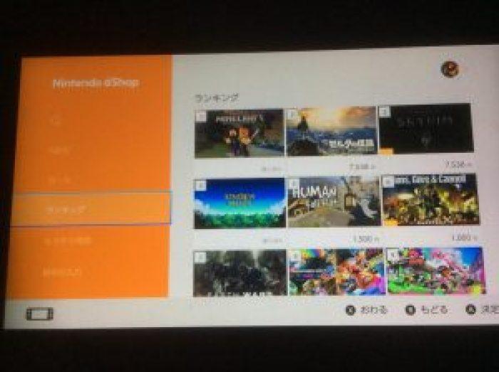 Nintendo Switch Skyrim Japan eShop sales