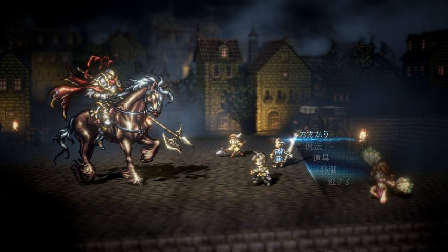 Octopath Traveler Image 1