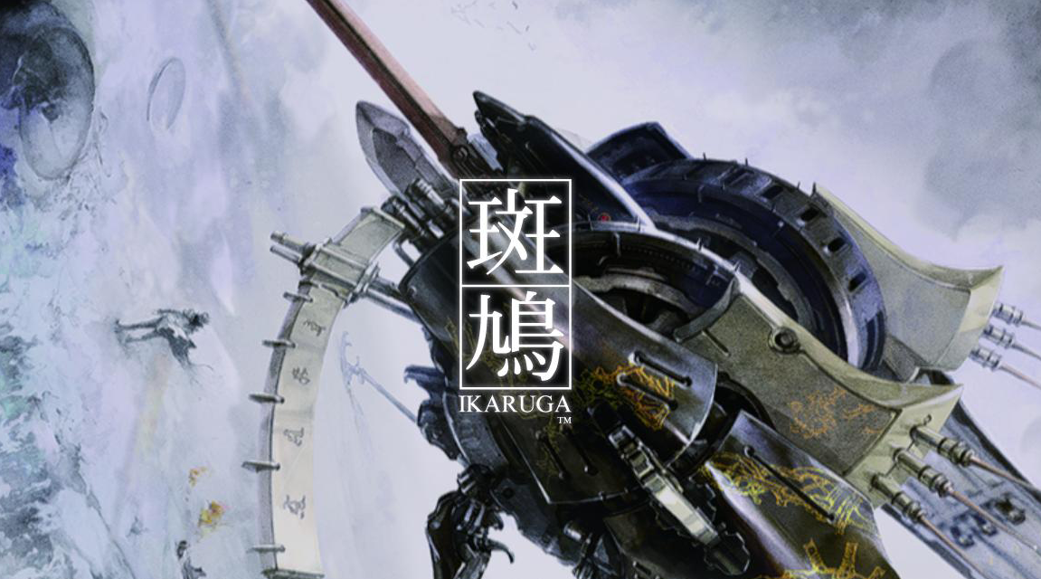 Ikaruga Nintendo Switch Review-Hardest Shmup on Switch