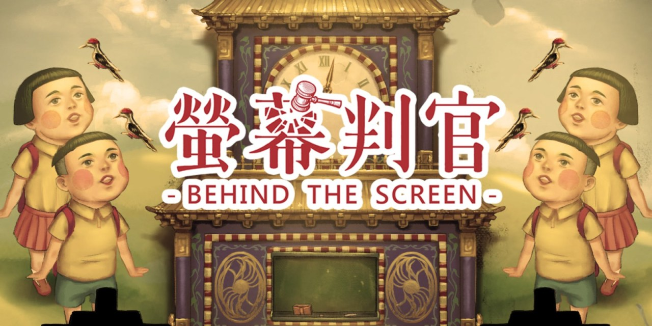 Behind the Screen Switch Review