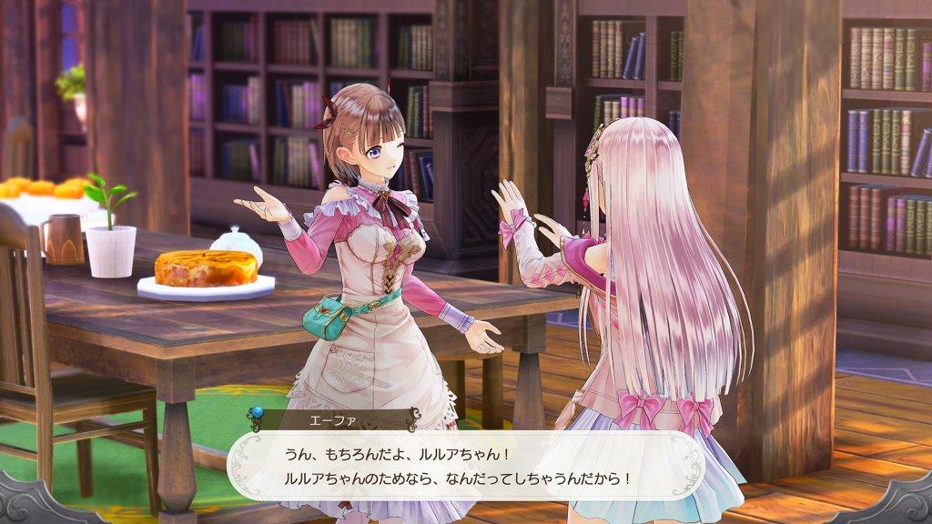 Atelier Lulua Screenshot 2