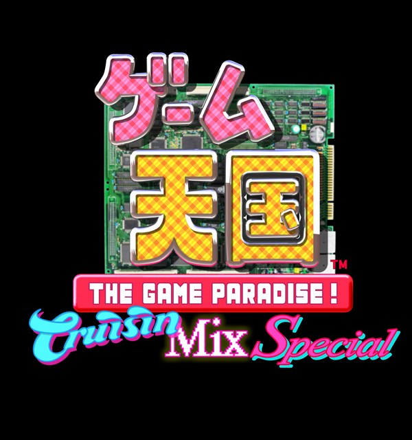 Introducing The Game Paradise: Cruisin Mix Special for Nintendo Switch