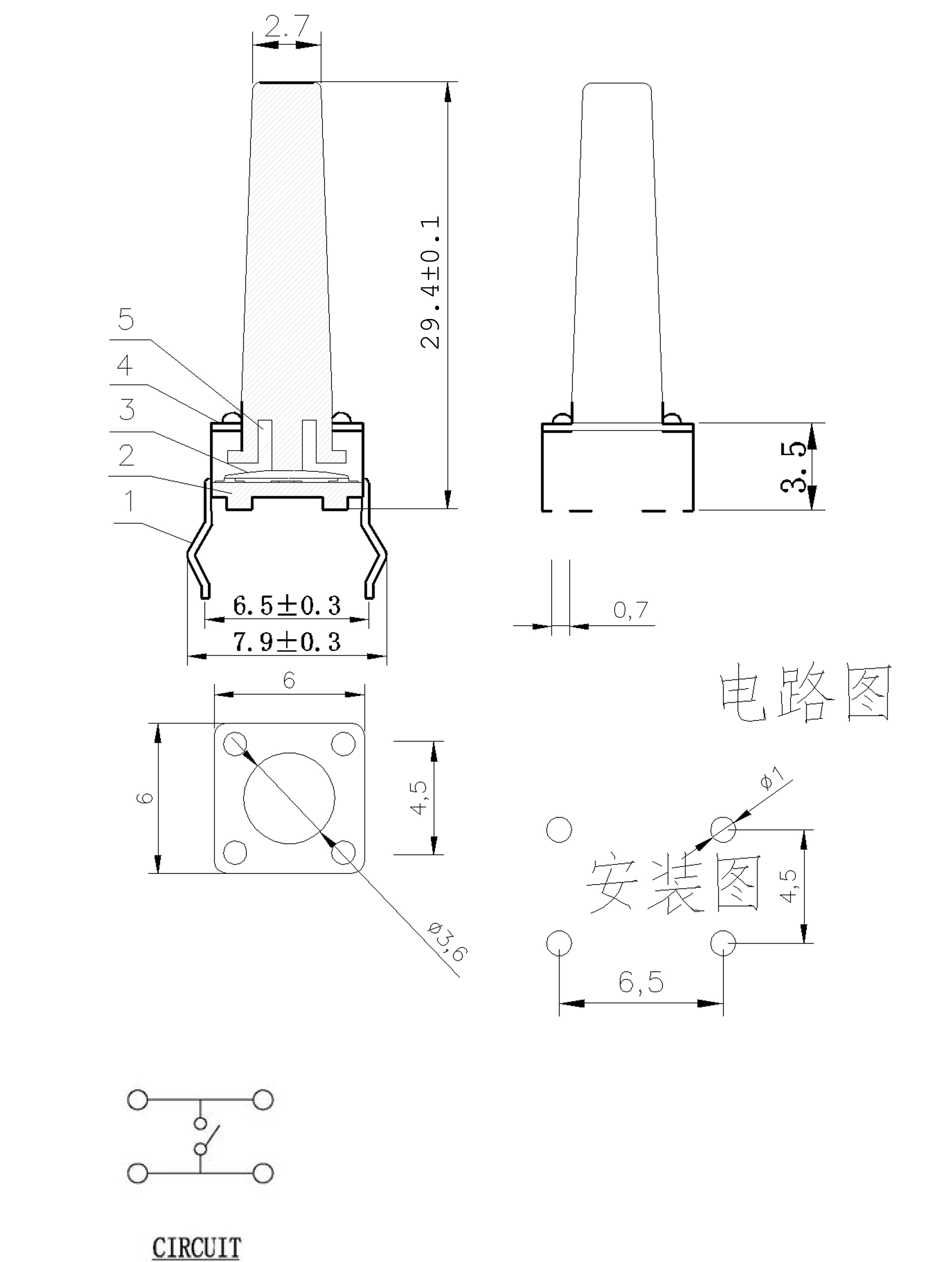 Ts2a 294b High Tact Switch 29 4mm Height Customized