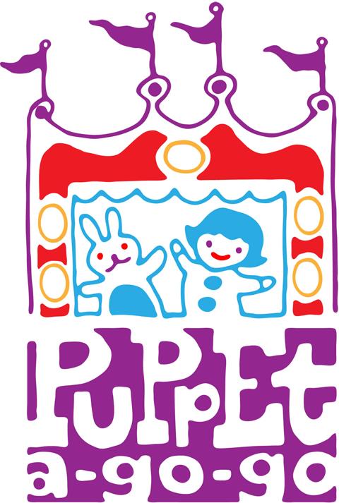 puppet-a-gogo-logo-colour-480px