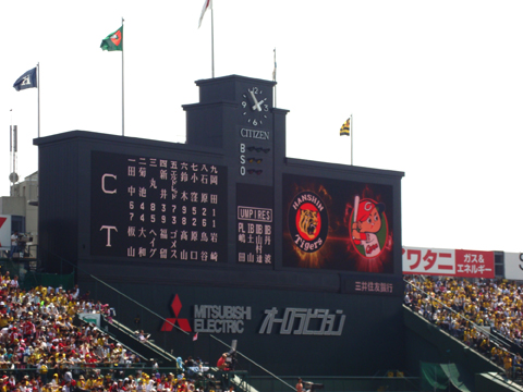 13_koshien stadium scoreboard
