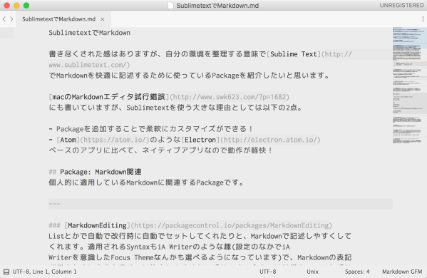 SublimetextでMarkdown md