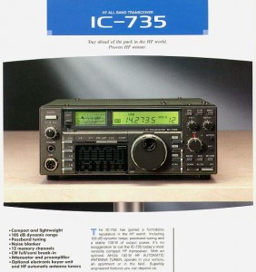 A brochure of the original IC-735. These can be easily found for $300-350 US used.