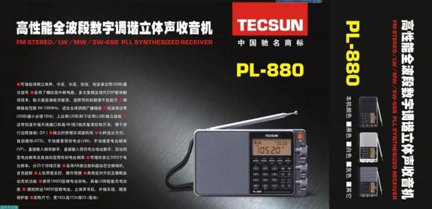 TecsunPL-880Box