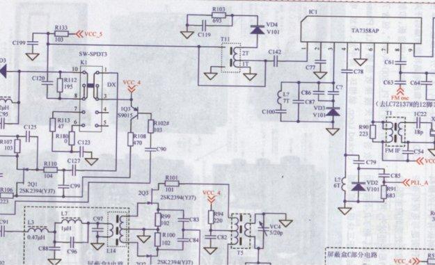 SchematicPL-600