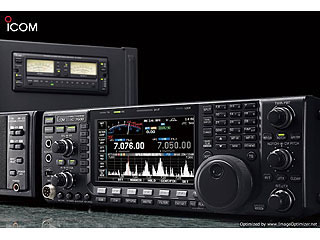 Icom IC-7200 | The SWLing Post