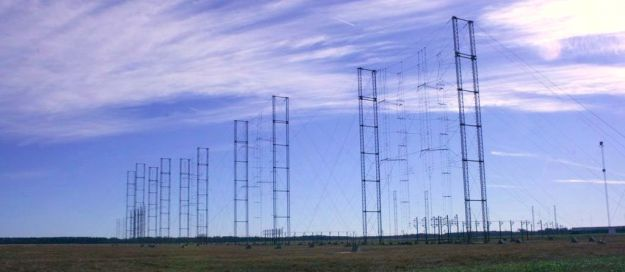 VOA-Greenville-Curtain-Antennas