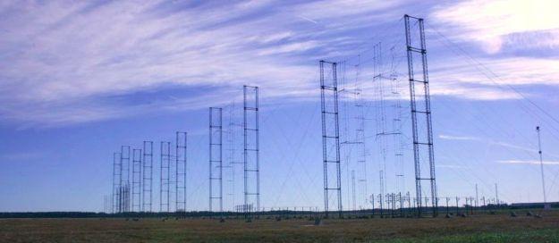 VOA-Greenville-Curtain-Antennas