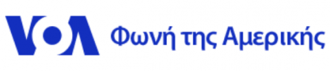 voa-greek-service