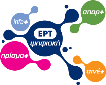 ERT_Digital