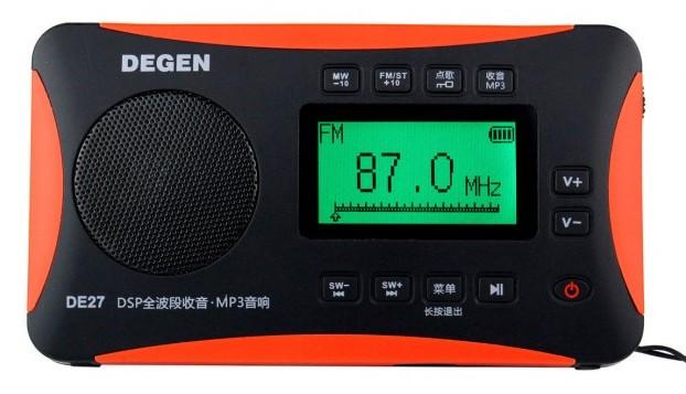 Degen-DE27