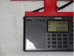 600 kHz Station CJWW / Saskatoon, Saskatchewan.