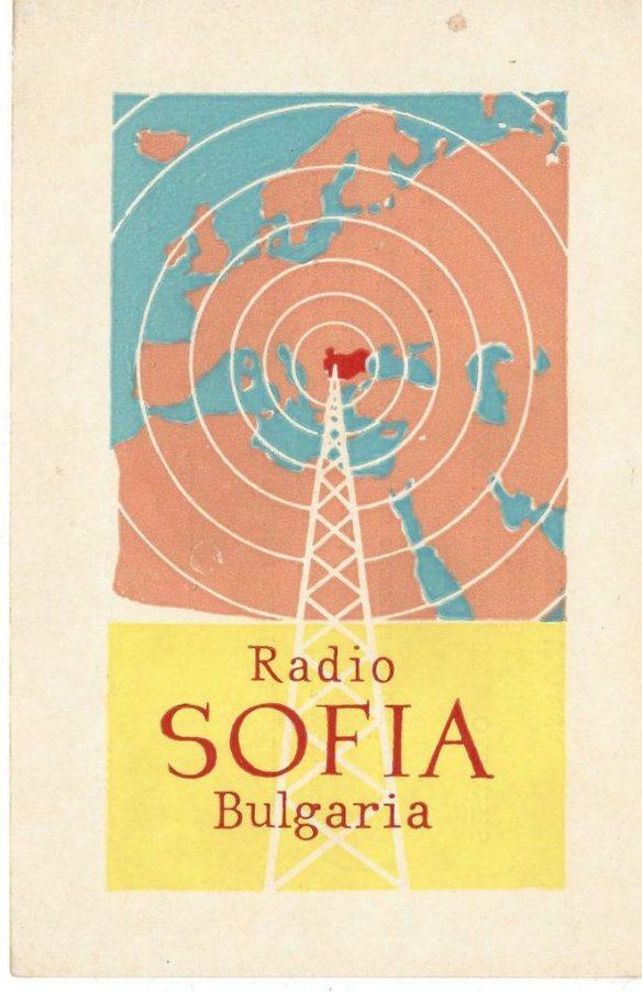 RadioSofiaFront-001