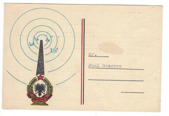 RadioTiranaFront-001
