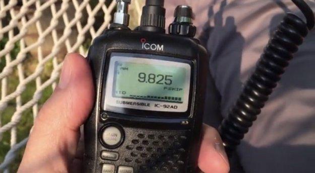 Icom-ID-92AD-Shortwave