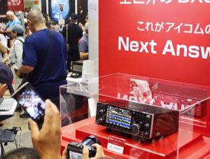 The new IC-7610 (Photo: Icom UK)
