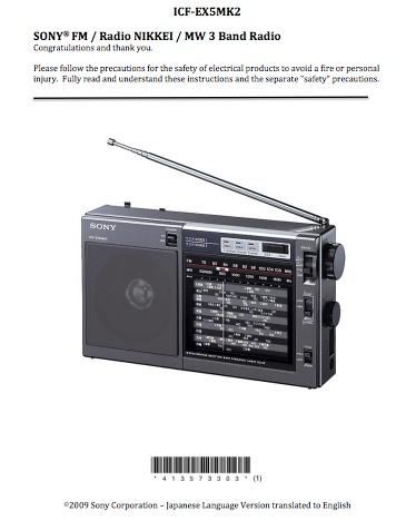 Sony i manual array sony ex5mk2 english manual the swling post rh swling com fandeluxe Gallery