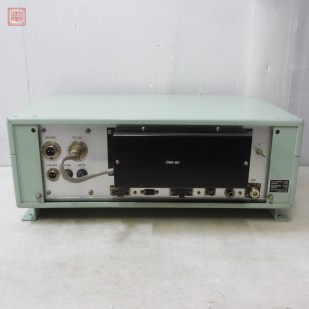 NRD-240 Rear with module